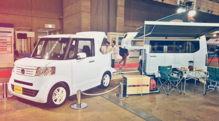 Camping Car Show in Japan: Neuheiten 2015